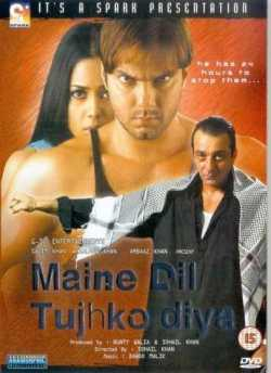 Maine Dil Tujhko Diya movie poster