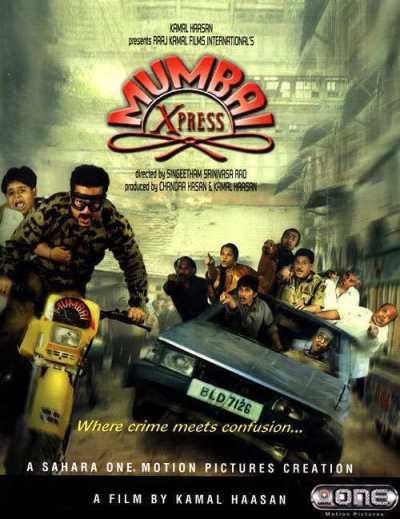 Mumbai Xpress movie poster