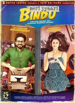 Meri Pyaari Bindu movie poster