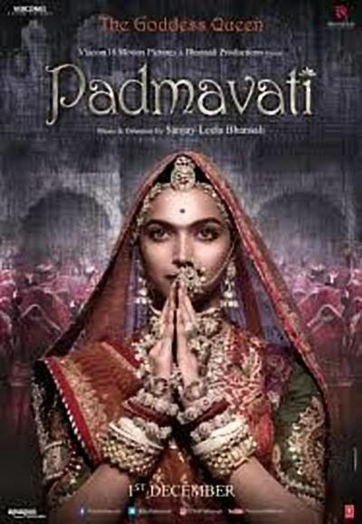 पदमावत movie poster
