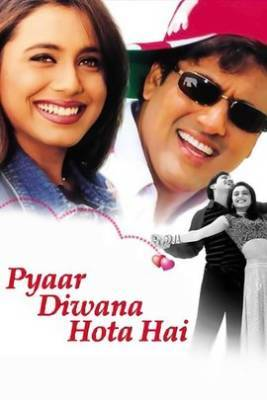 Pyaar Diwana Hota Hai movie poster