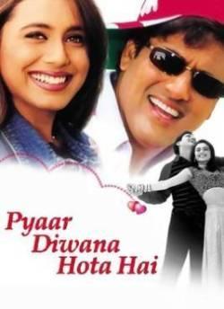 प्यार दीवाना होता है movie poster