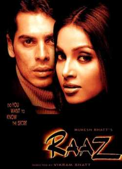 राज़ movie poster