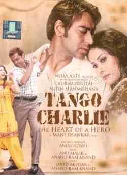 Tango Charlie movie poster