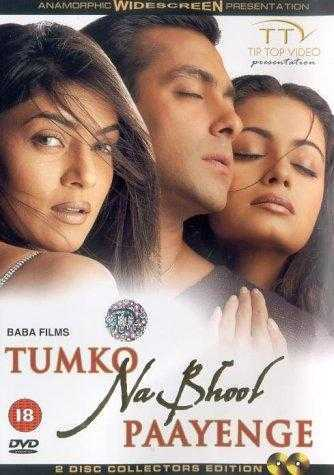 Tumko Na Bhool Payenge movie poster
