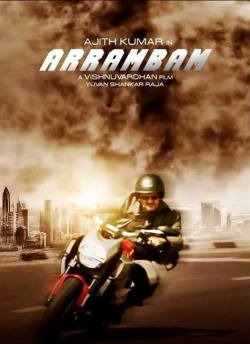 Arrambam movie poster
