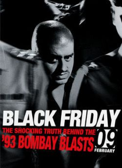Black Friday movie poster