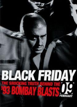 ब्लैक फ्राइडे movie poster
