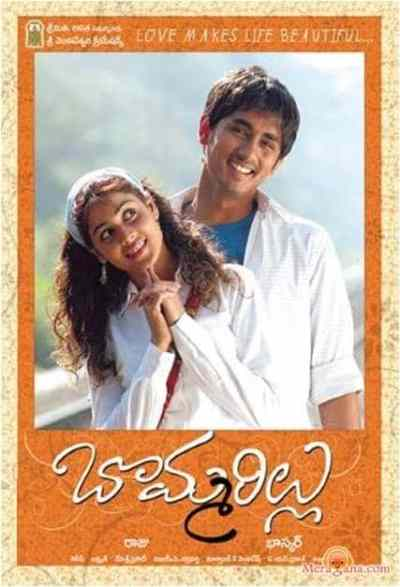 Bommarillu movie poster