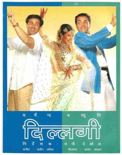 Dillagi movie poster