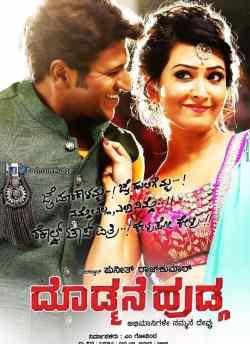 Doddmane Hudga movie poster