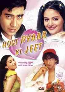 Hogi Pyar Ki Jeet Poster