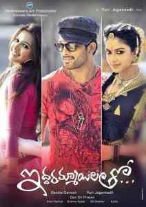 Iddarammayilatho Poster