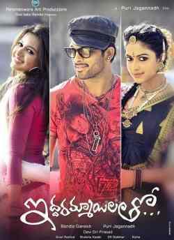 Iddarammayilatho movie poster