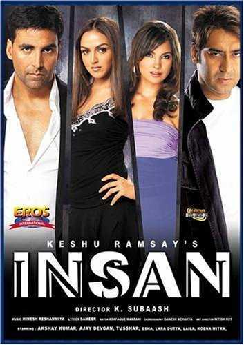 Insan movie poster