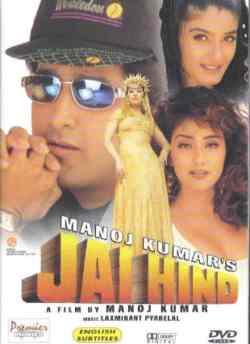 Jai Hind movie poster