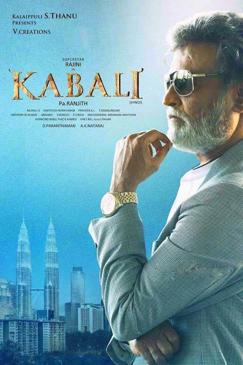 Kabali (Tamil) 4 full movie for download