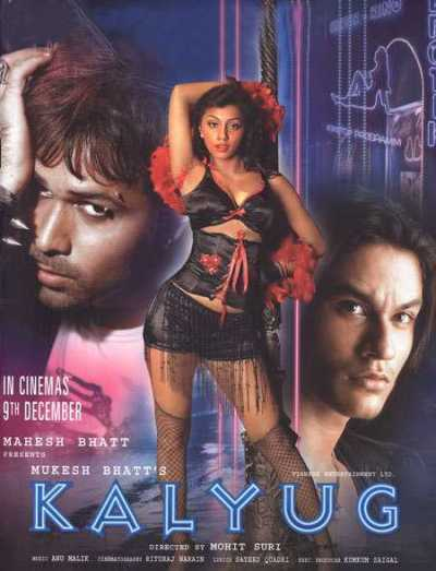 Kalyug movie poster