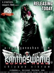Kanthaswamy Poster