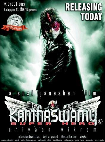 Kanthaswamy movie poster