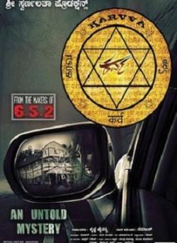 Karva movie poster