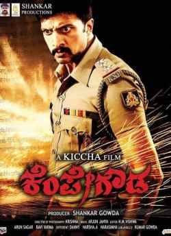 Kempe Gowda movie poster