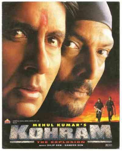 कोहराम movie poster