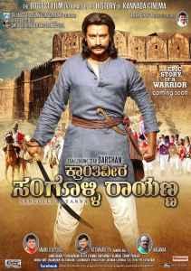 Krantiveera Sangolli Rayanna Poster