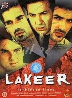 लकीर movie poster