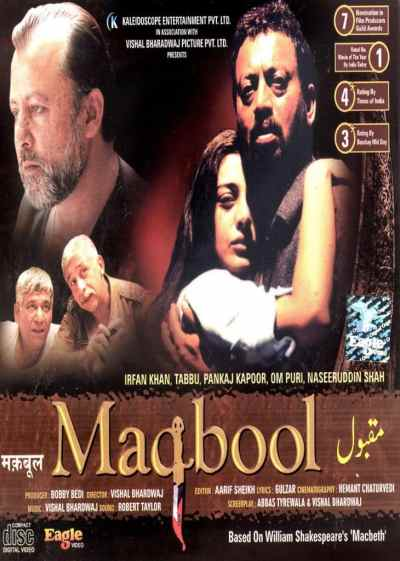 Maqbool movie poster