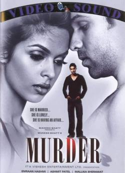 मर्डर movie poster