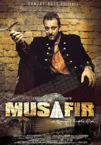 मुसाफिर movie poster