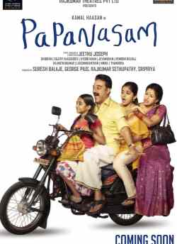 Papanasam movie poster