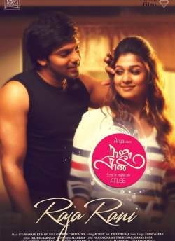Raja Rani movie poster