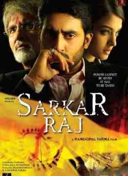 सरकार राज movie poster
