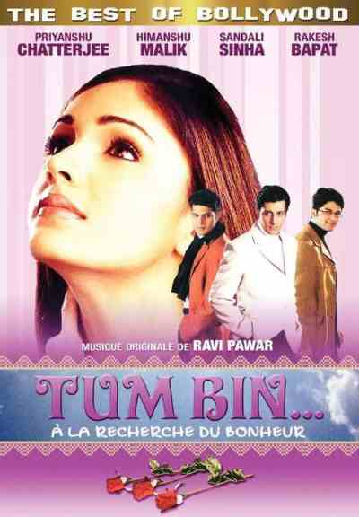Tum Bin movie poster