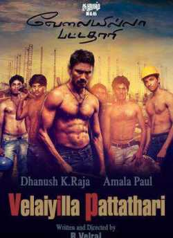 Velaiilla Pattadhari movie poster
