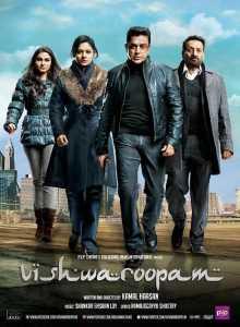 Viswaroopam Poster