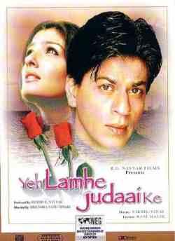 यह लम्हे जुदाई के movie poster