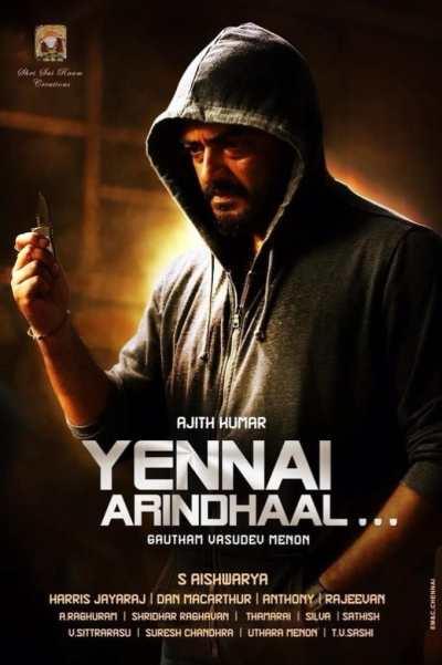 Yennai Arindhaal movie poster