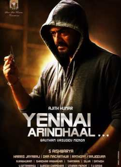 Yennai Arindhaal movie poster