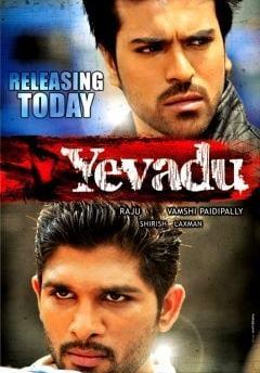 Yevadu movie poster