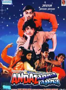 Andaz Apna Apna movie poster