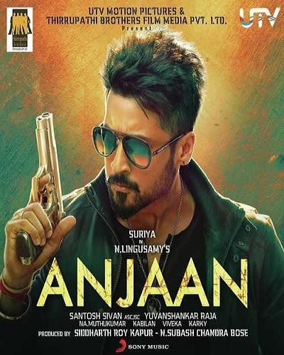 Anjaan movie poster