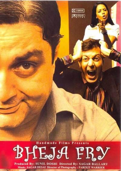 Bheja Fry movie poster