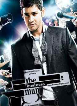 Business Man movie poster