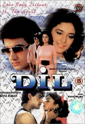 Dil movie poster