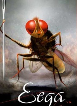 Eega movie poster