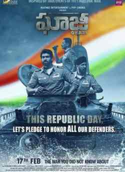 Ghazi movie poster