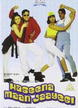 हसीना मान जायेगी movie poster